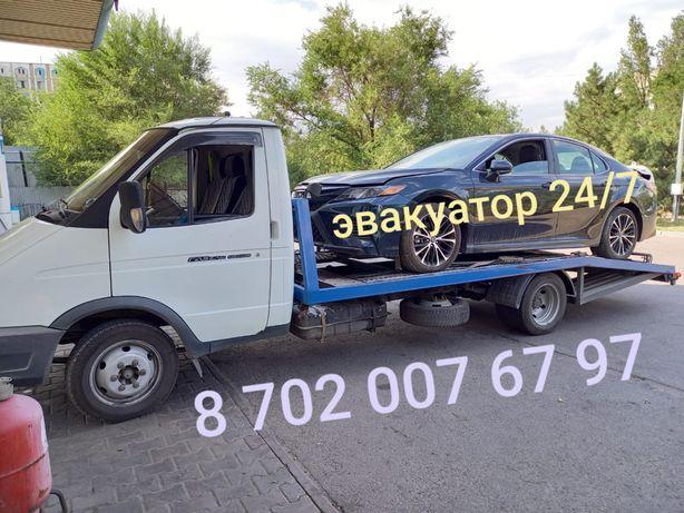 Эвакуатор Алматы, не дорого.