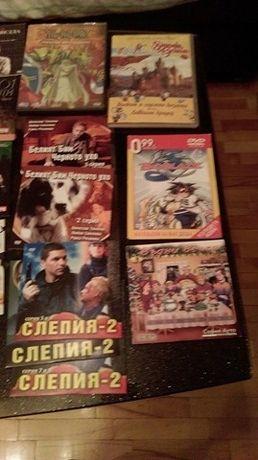Продавам дискове с филми