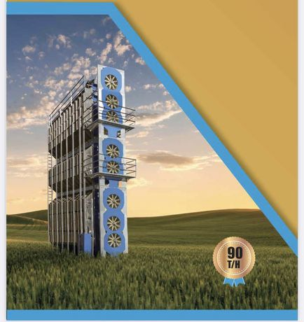 Зерносушилка, зернохронилище силос,