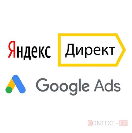 Усть-Каменогорск Ads Google Яндекс Директ Гугл Реклама Ютуб Таргет