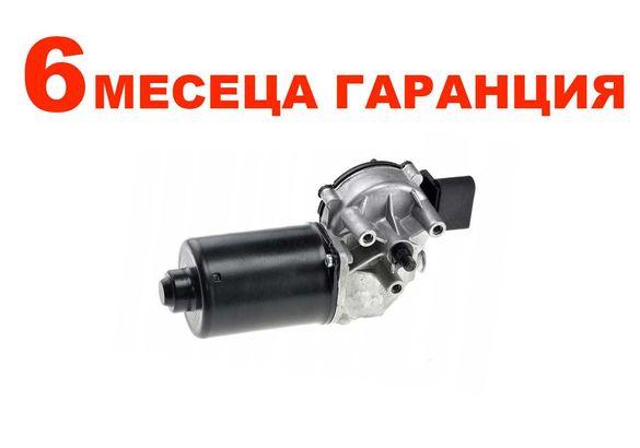 Електромотор за чистачки на VW Passat B5 ,Audi A4 B5 ,A6 C5/Ауди А4 А6