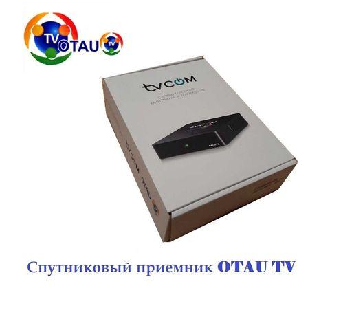 Продам Отау ТВ спутниковый приемник - 45 каналов бесплатно