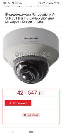IP Камера Panasonic full HD