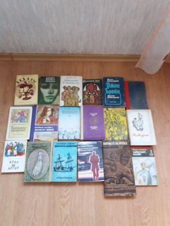 Стари книги на разумни цени