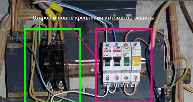 Алматы Электрик!!!