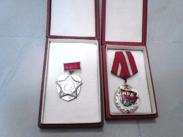 Продавам ордени/медали