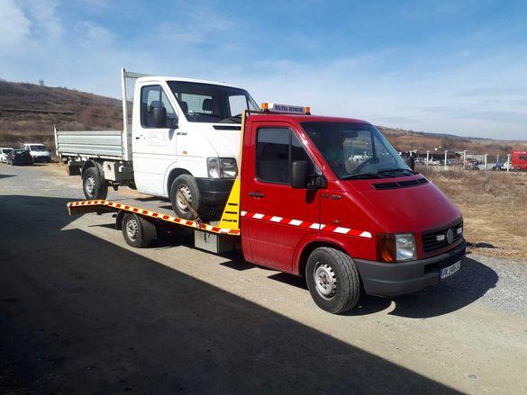 Пътна помощ и транспортни услуги за Перник и страната.