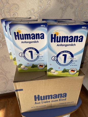 Смесь Humana 1, от 0-до 6месяц