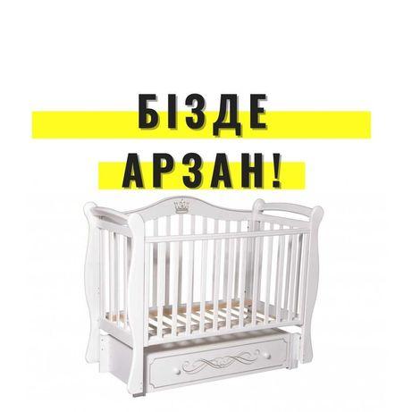 детские кроватки  манеж для новорожденных кроватки Алматы