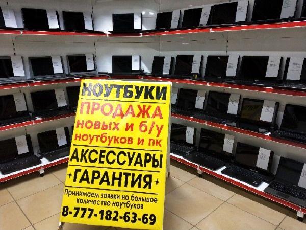 """Магазин ноутбуков """"i'sell"""" в рассрочку без переплат"""