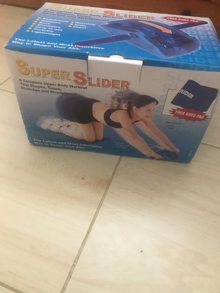Плъзгаща машина Super Slider