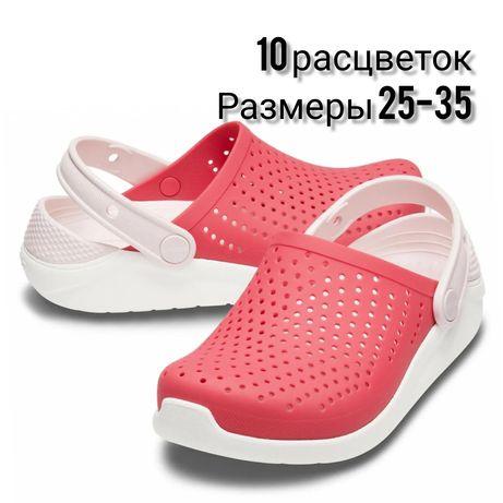 Crocs ( Кроксы) СабоLiteRide Clog K
