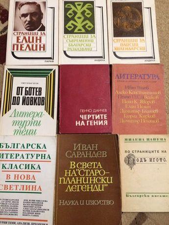 Книги за ученици