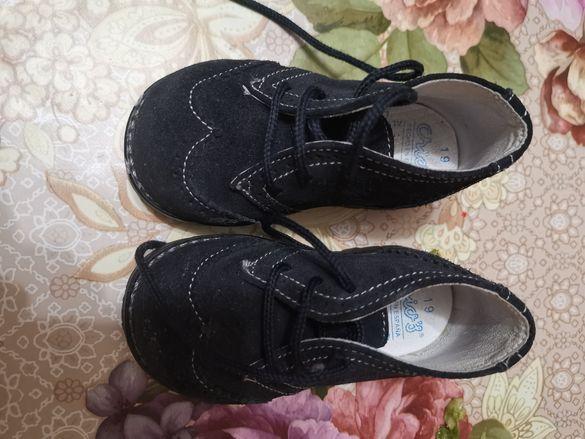 Велурени обувки