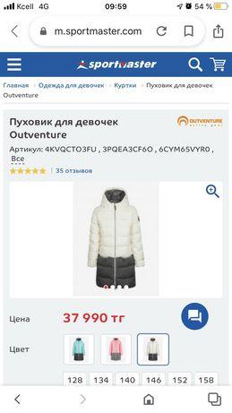 Куртка,платья,желетка,ветровка