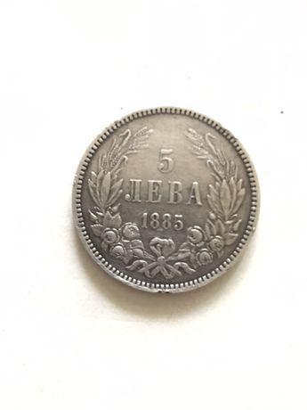 Сребърна монета от 5 лв.