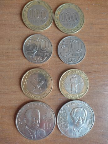Коллекционные тенге лимитированные тиын юбилейная монета биметал тираж