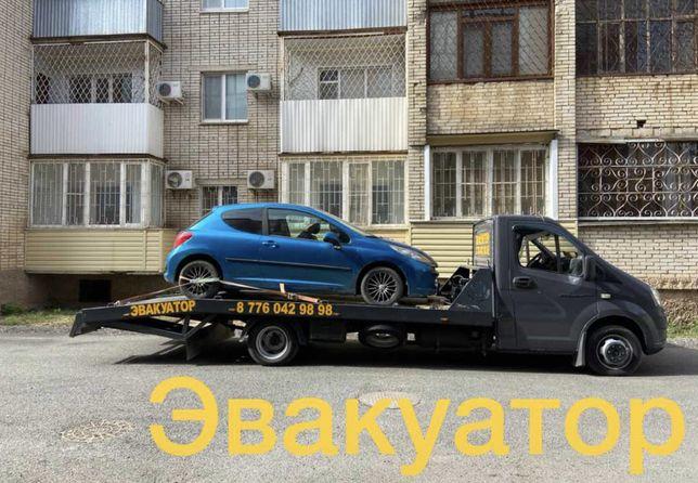 Эвакуатор Атырау