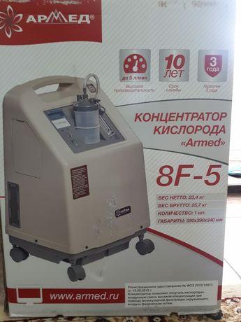 Продаётся ИВЛ новый упакованый концентратор 5литров Армед кислородный