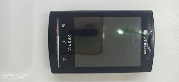 Телефон за колекционери или части