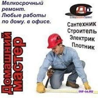 Ремонт кухонной мебели мебели Реставрация!