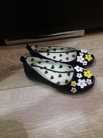 Обувки тип балеринки H&M