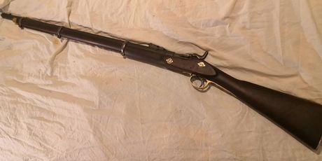 Пехотна пушка Снайдер, Енфийлд, Сприйнгфилд. карабина