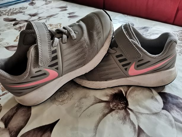 Nike originali copiii