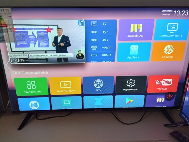 """Новый Samsung SMART 45""""/114cm Телевизор Самсунг 45""""/114см"""