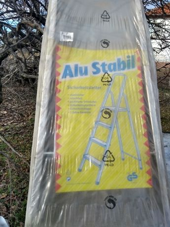 Продавам нови алуминиеви австрийски стълби- различни размери