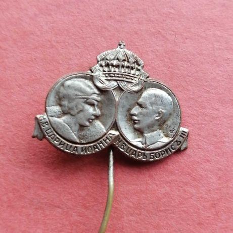 Стара сребърна редка царска значка Борис III царица Йоанна