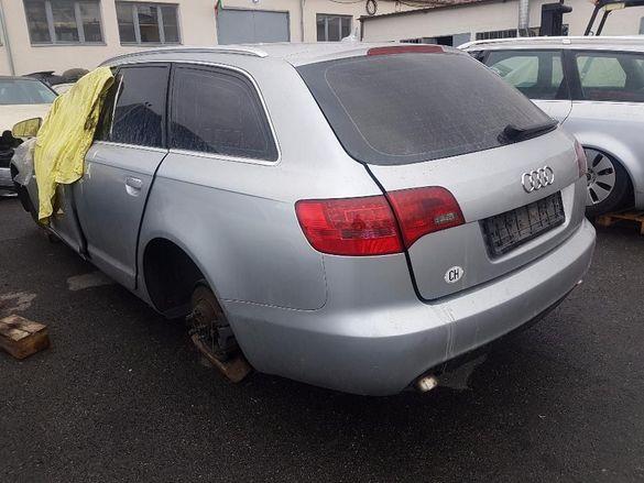 На Части! Audi A6 4F C6 3.0TDI Quattro 4x4 Ауди А6 4Ф Ц6 На Части ! гр. Пловдив - image 2