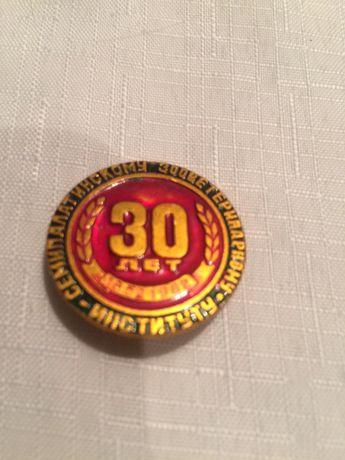 Семипалатинскому зооветеринарному 30 лет