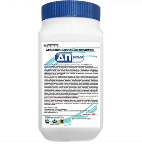 Хлорка ДП-ДиХлор 300табл