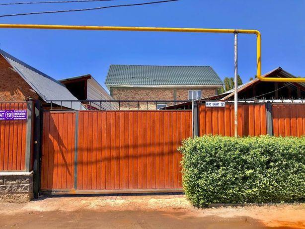 Продается дом в хорошем районе