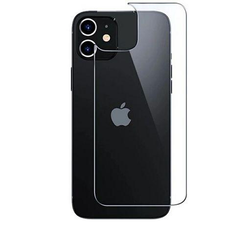 Стъклен протектор за гръб за Apple iPhone 12 / 12 Pro 11 Pro / Mini