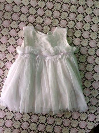 Официална бяла рокля за шаферка