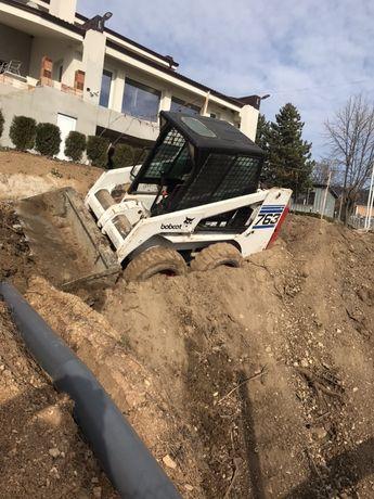 Услуги с бобкат,разрушаване на постройки и разчистване на терени