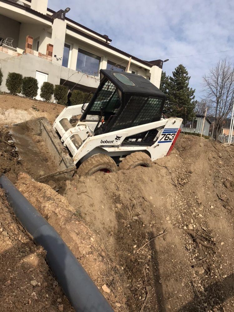 Услуги с бобкат,валяк,разрушаване на постройки и разчистване на тере