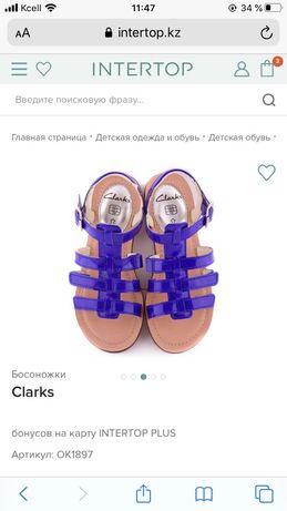 Сандалии  новые Clarks натуральная кожа 35,5р