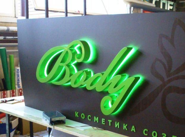 Наружная реклама Световые буквы Лайтбоксы Баннера Типография