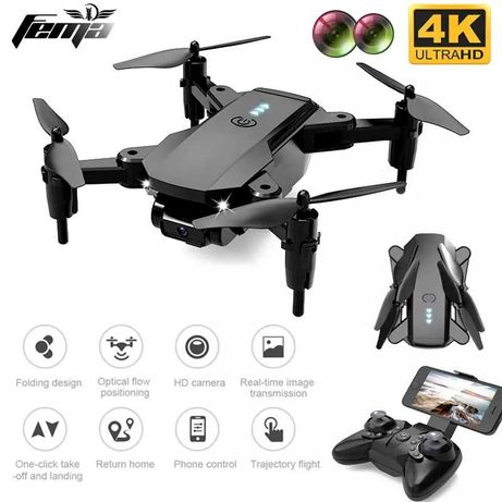 Дрон с две камери 4K и две батерии Drone