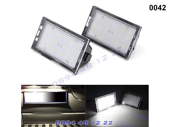 LED Плафони Land Rover Discovery Range Rover Заден Номер ЛЕД Диодни