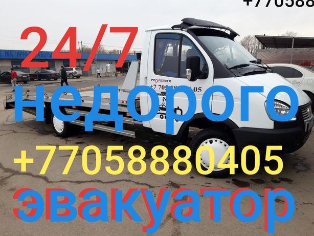 эвакуатор Алматы. Недорого