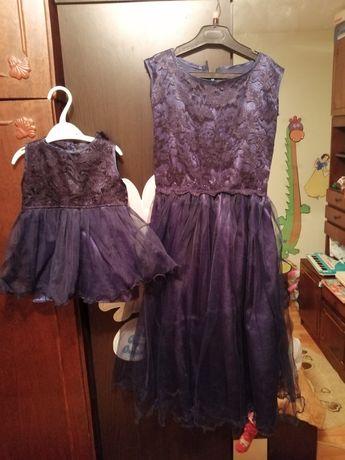 Set 2 rochii ocazie mărime 1 și 6 ani