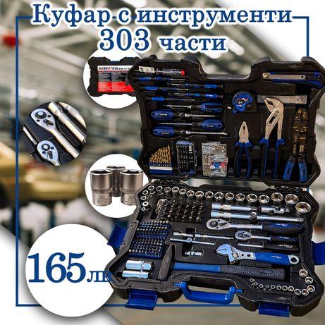 Комплект Инструменти 303 Части NoberTools