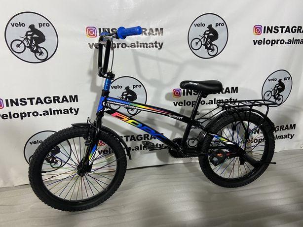 Велосипед Трюковой BMX от 6 лет до 15 ти Велик Подростковый детский