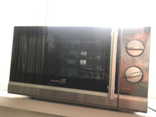 Микровольновая печь, тамақ ысытады. Срочно коробкасымен нужны деньги.