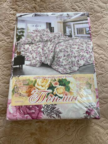 Продам новый 2-х спальный комплект постельного белья размер евро