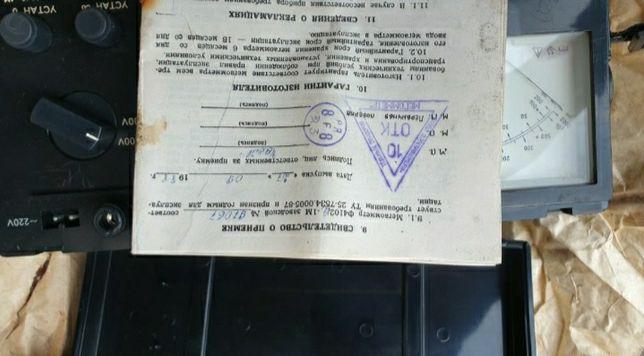 Мегаомметр Ф 4102/2 -1М и Ф 4102/1 -1М Совершенно новые 1988 года СССР
